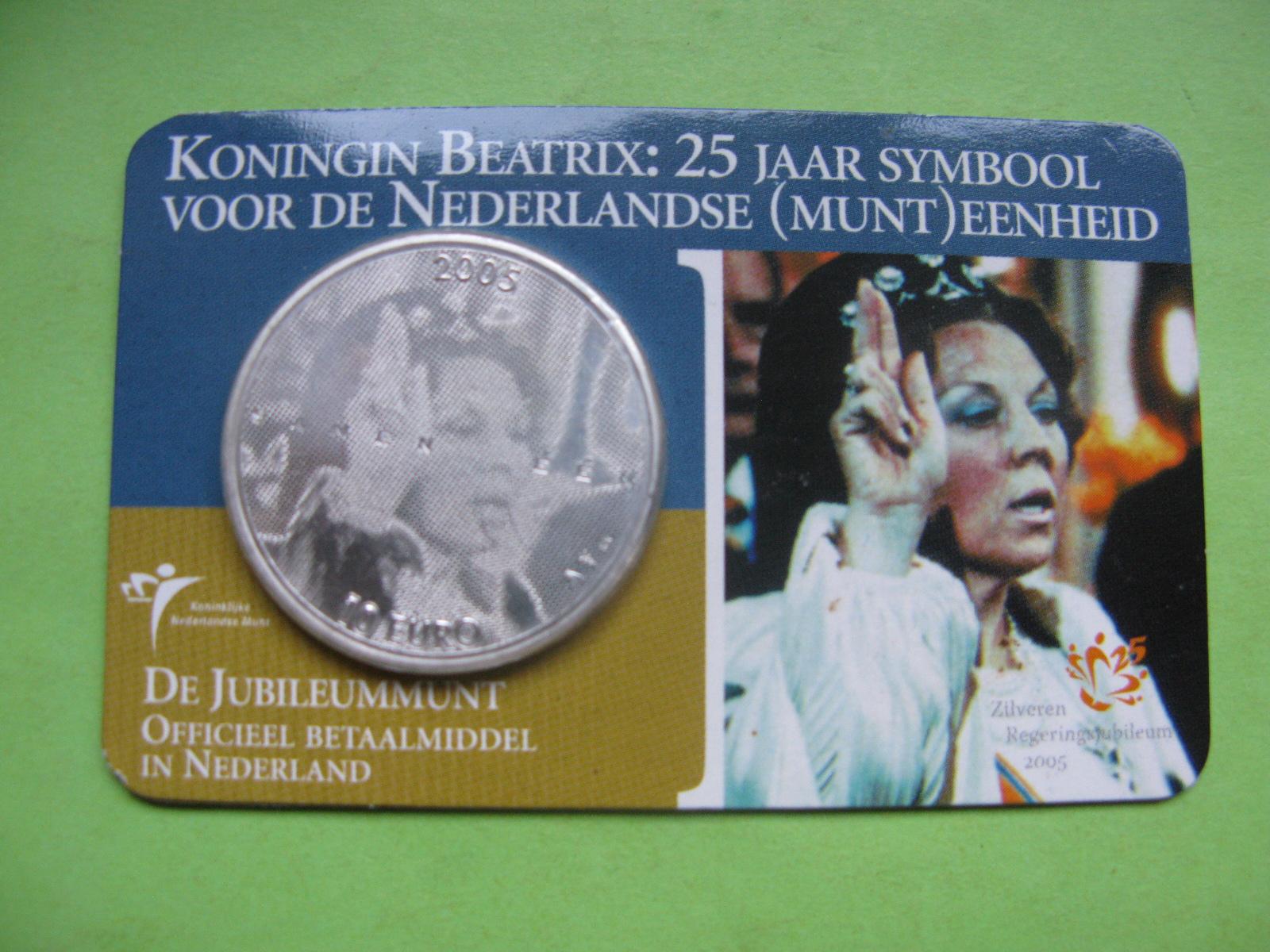 Нидерланды 10 евро 2005 г. 25-летие правления королевы Беатрикс