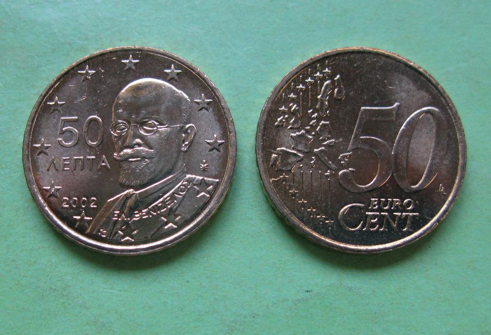 Греция 50 евро центов 2011 г.