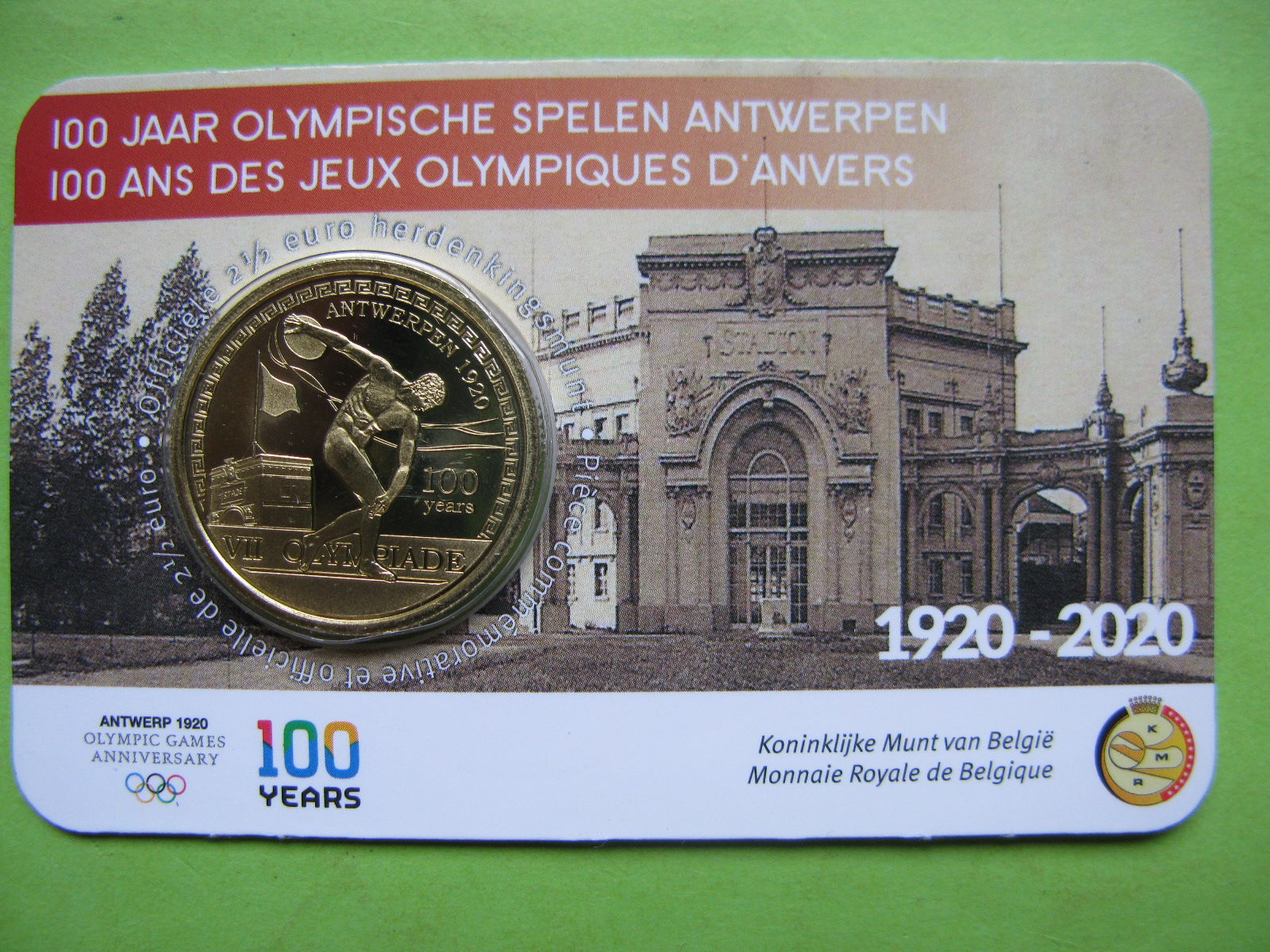 Бельгия 2,5 евро 2020 г. 100 лет Олимпийским играм в Антверпене