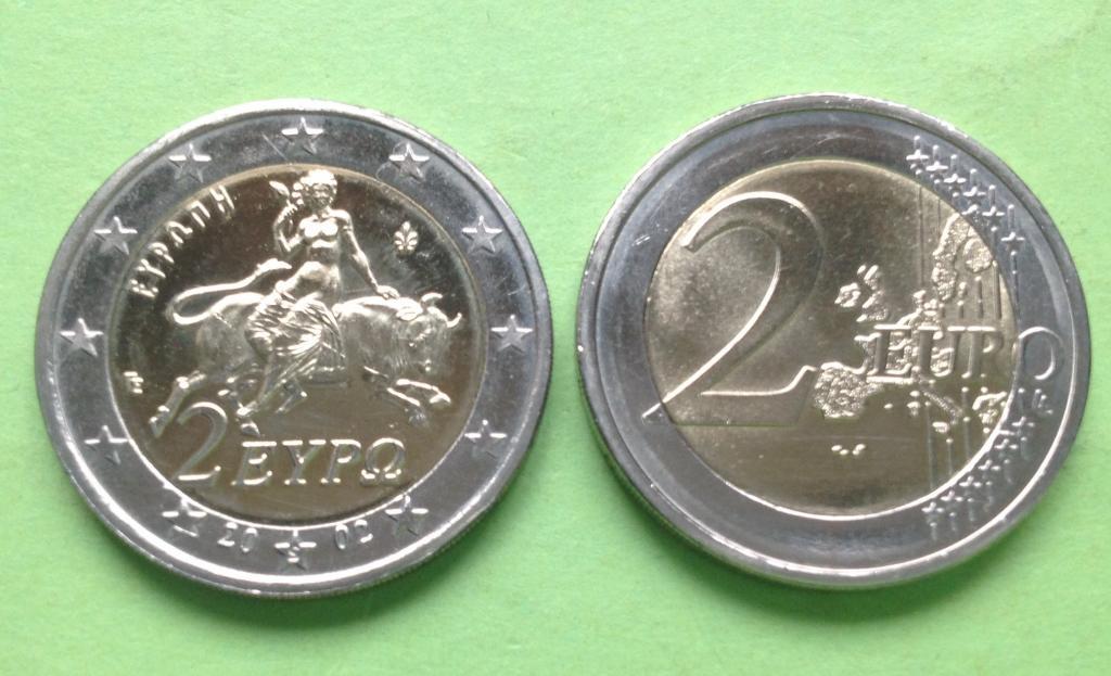 Греция 2 евро 2002 г.