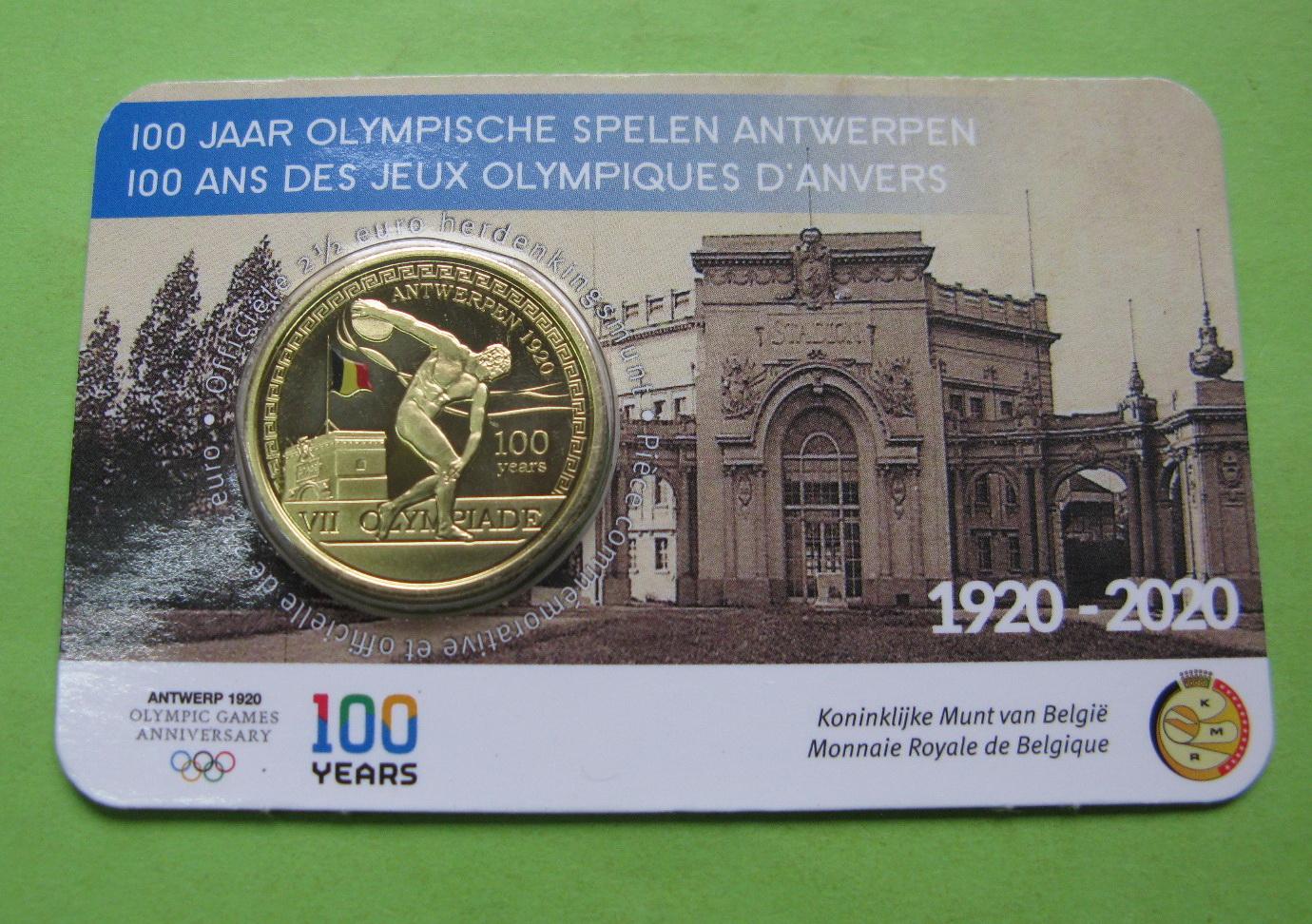 Бельгия 2,5 евро 2020 г. 100 лет Олимпийским играм в Антверпене (цветная)