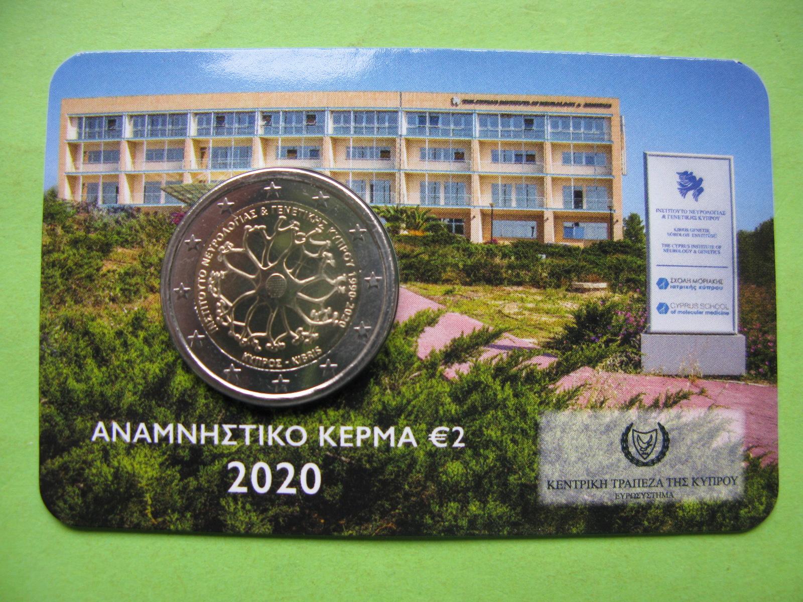 Кипр 2 евро 2020 г. 30-летие Кипрского института неврологии и генетики (в карточке)
