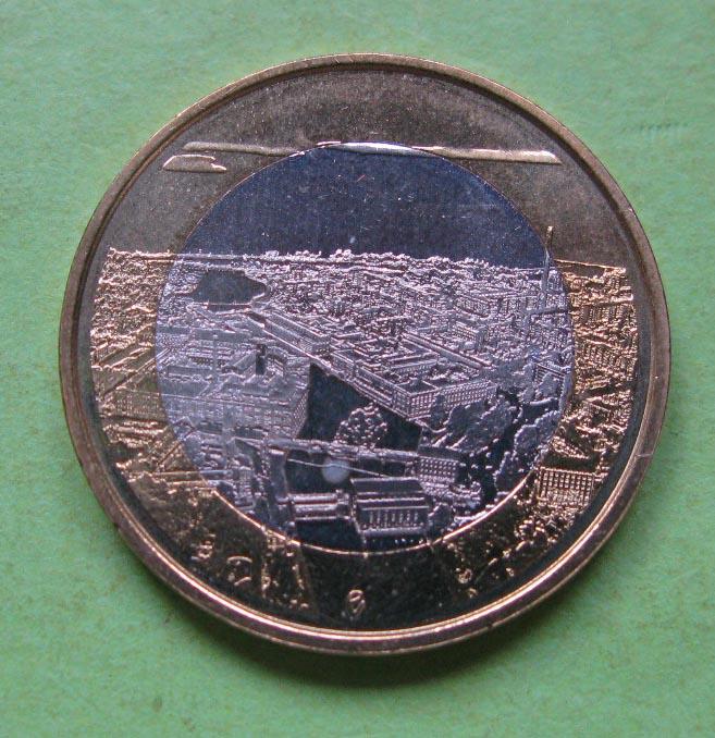 Финляндия 5 евро 2018 г. Национальные ландшафты - Таммеркоски