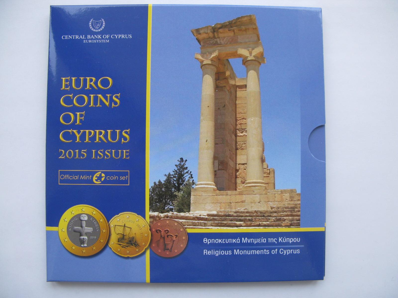 Кипр официальный набор евро 2015 г.