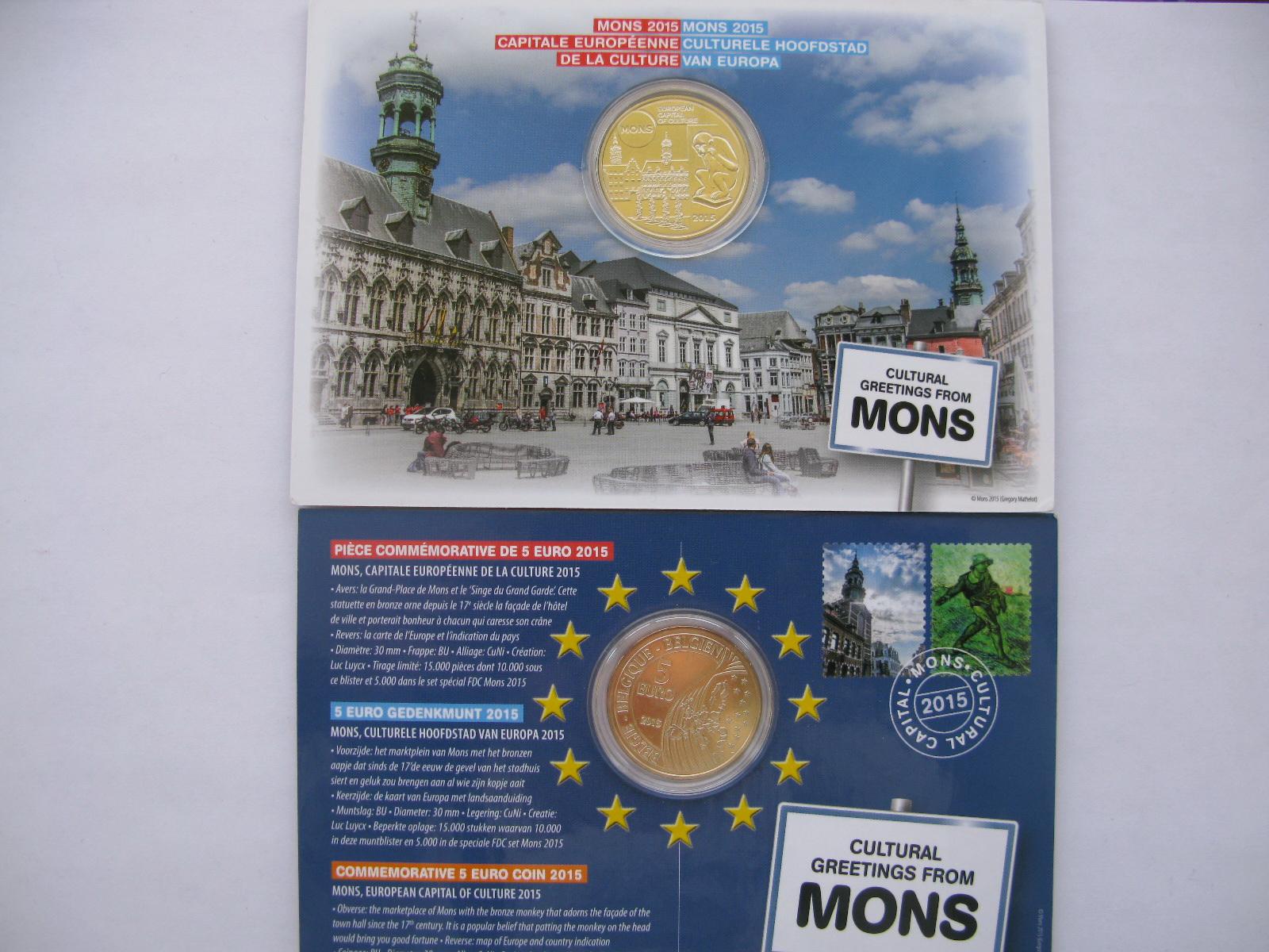 Бельгия 5 евро 2015 г. Монс - культурная столица Европы