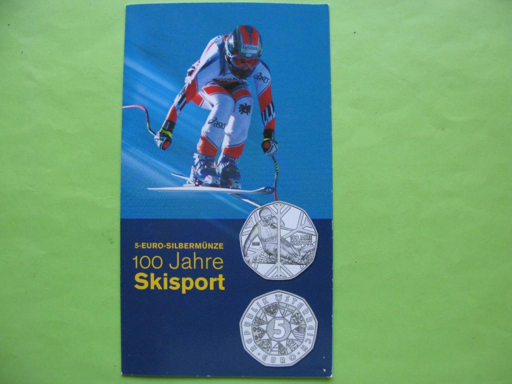 Австрия 5 евро 2005 г. Лыжный спорт