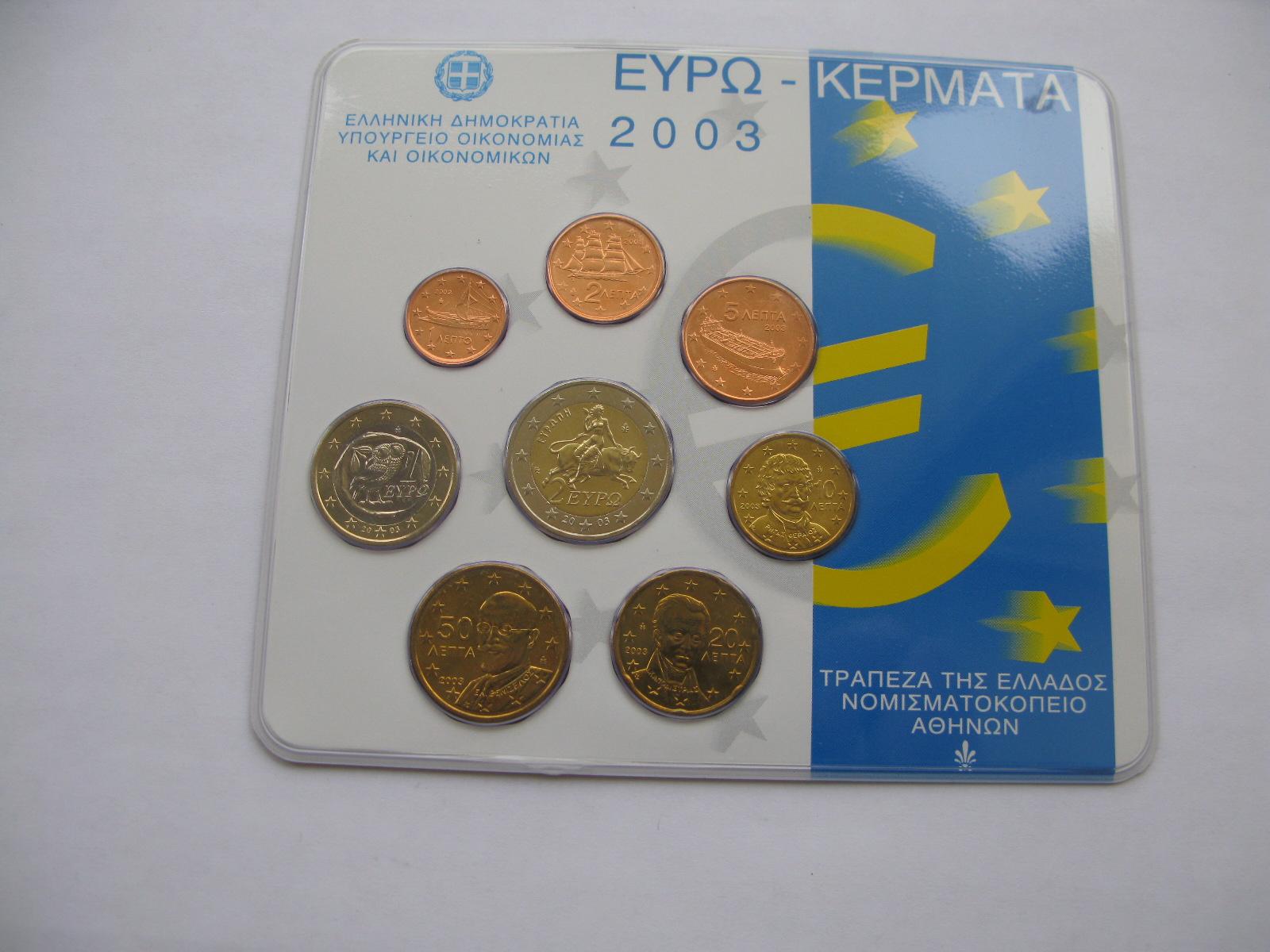 Греция официальный набор евро 2003 г.