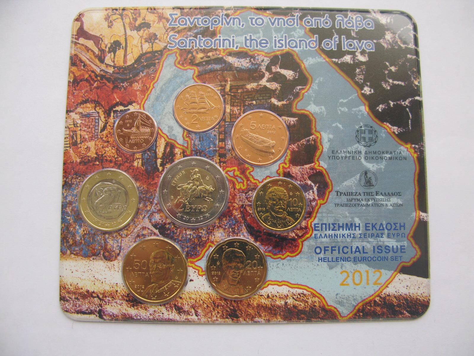 Греция официальный набор евро 2012 г.