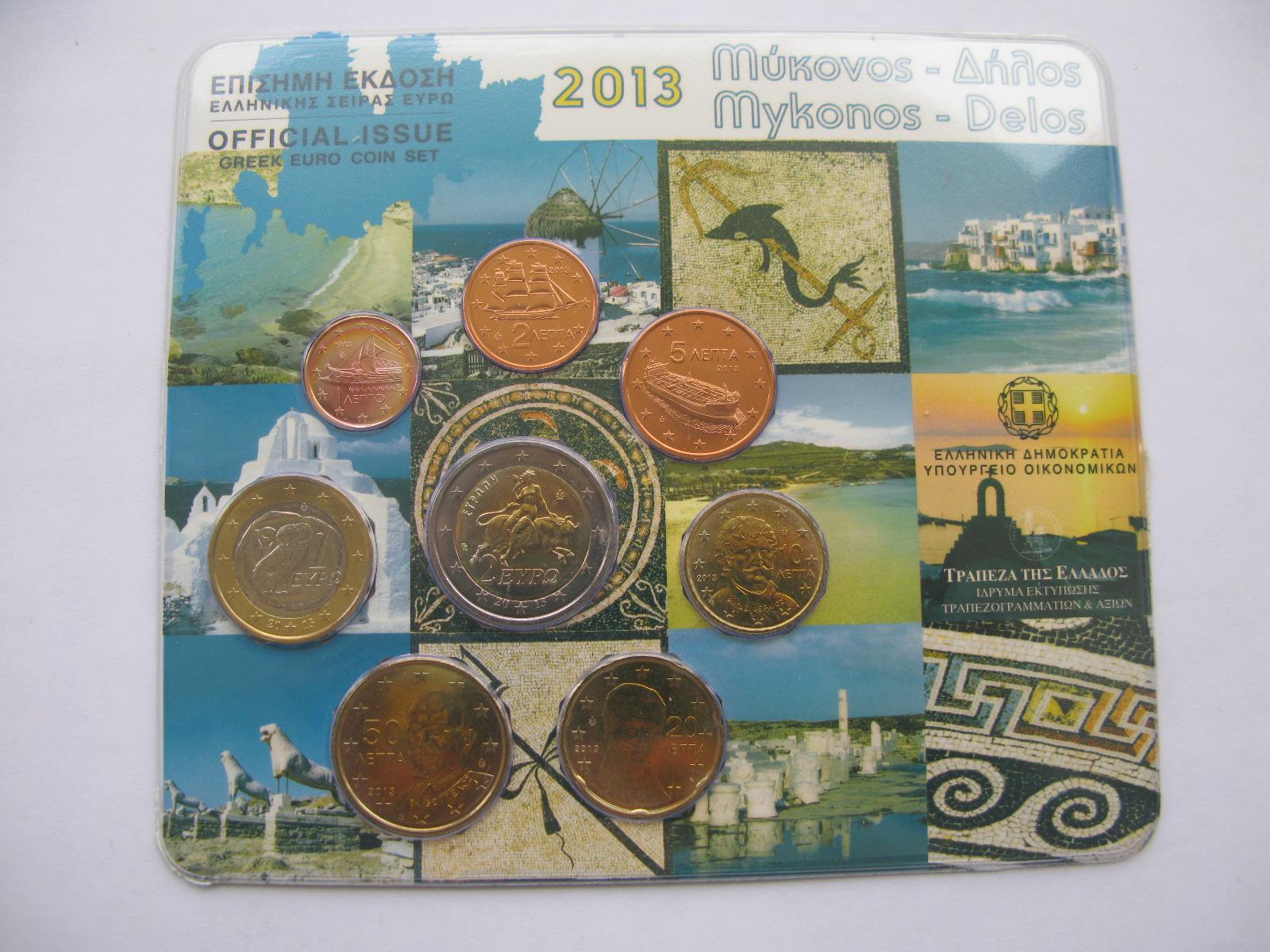 Греция официальный набор евро 2013 г.