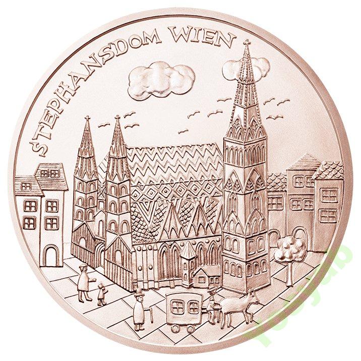Австрия  10 евро 2015 г. Вена