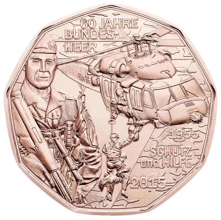 Австрия  5 евро 2015 г. Вооруженные силы