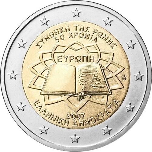Греция 2 евро 2007 г. Римский договор
