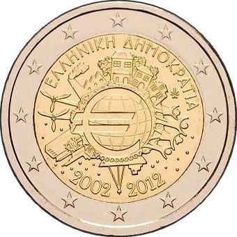 Греция 2 евро 2012 г.    10 лет наличному евро