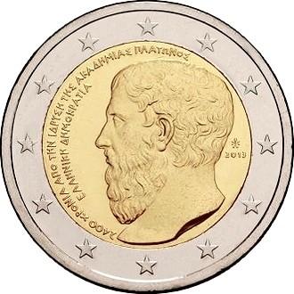 Греция 2 евро 2013 г.  Платоновская Академия