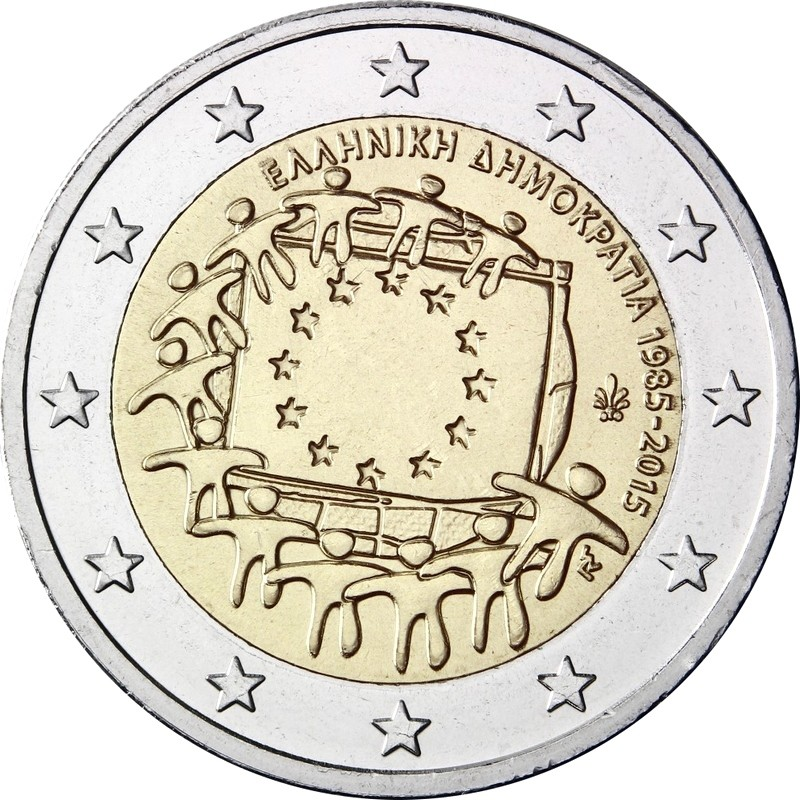 Греция 2 евро 2015 г.   30 лет флагу Евросоюза