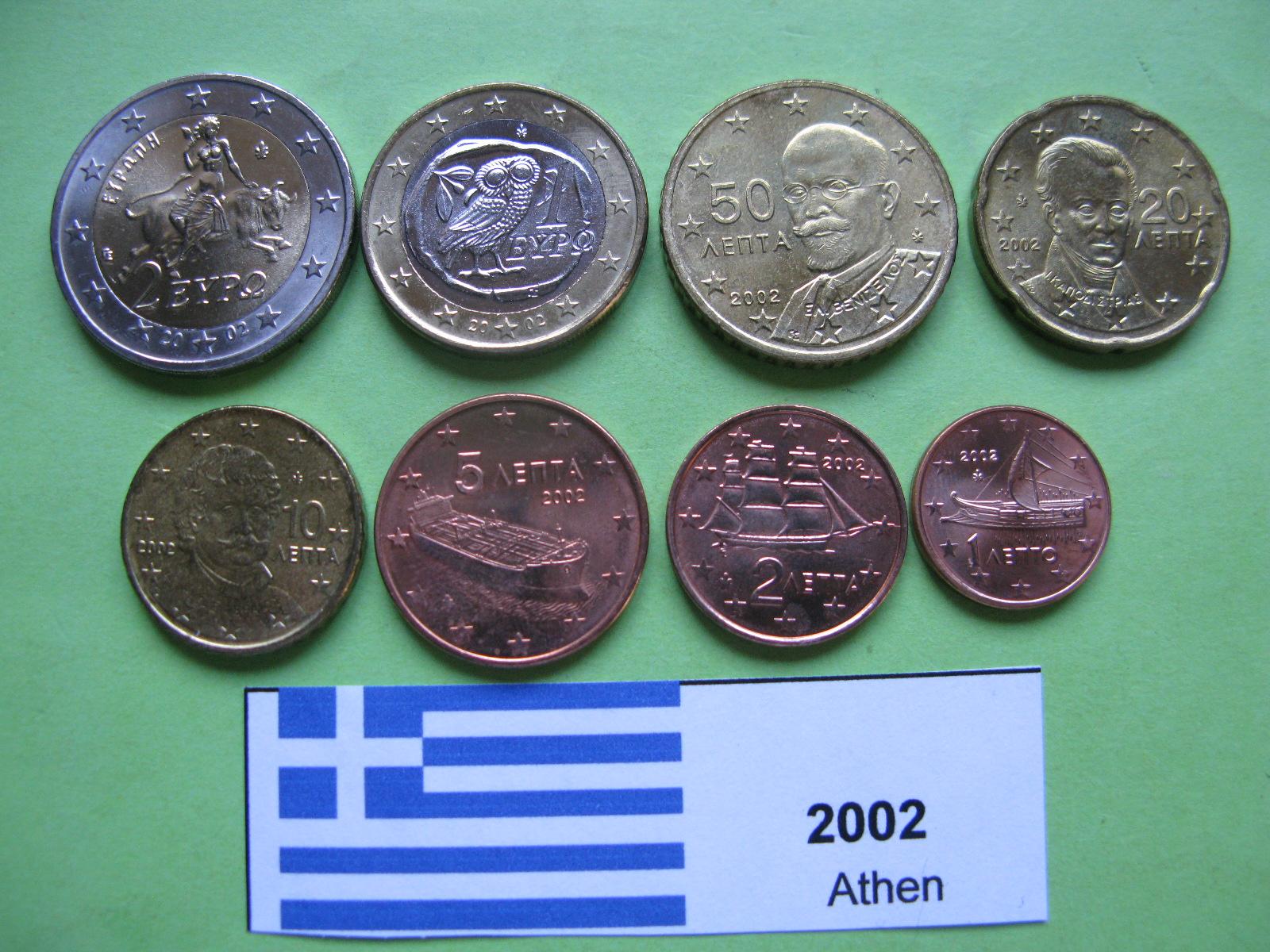 Греция набор евро  2002 г. UNC