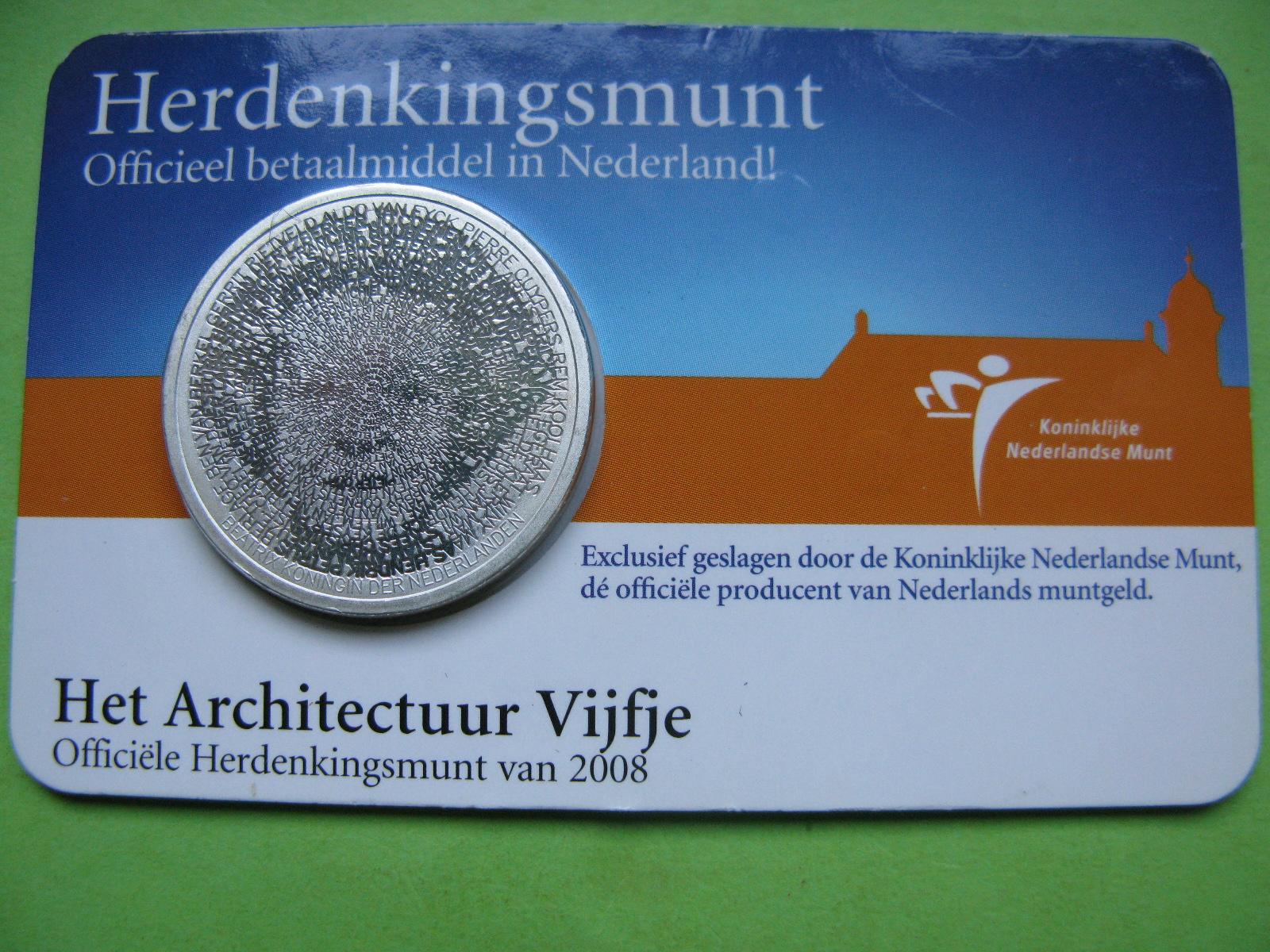 Нидерланды 5 евро 2008 г. Архитектура
