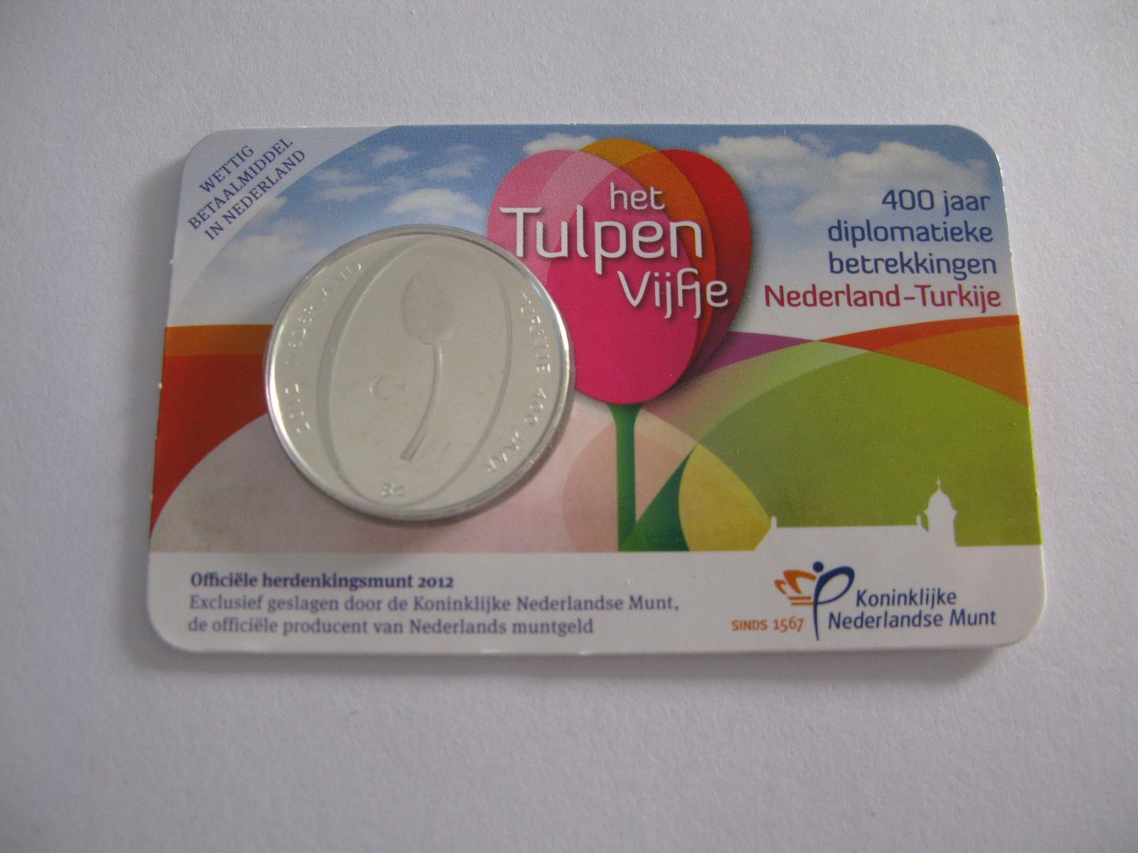 Нидерланды 5 евро 2012 г. 400 лет дипломатических отношений между Нидерландами и Турцией