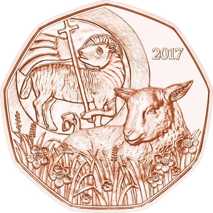 Австрия 5 евро 2017 г. Пасхальный ягненок