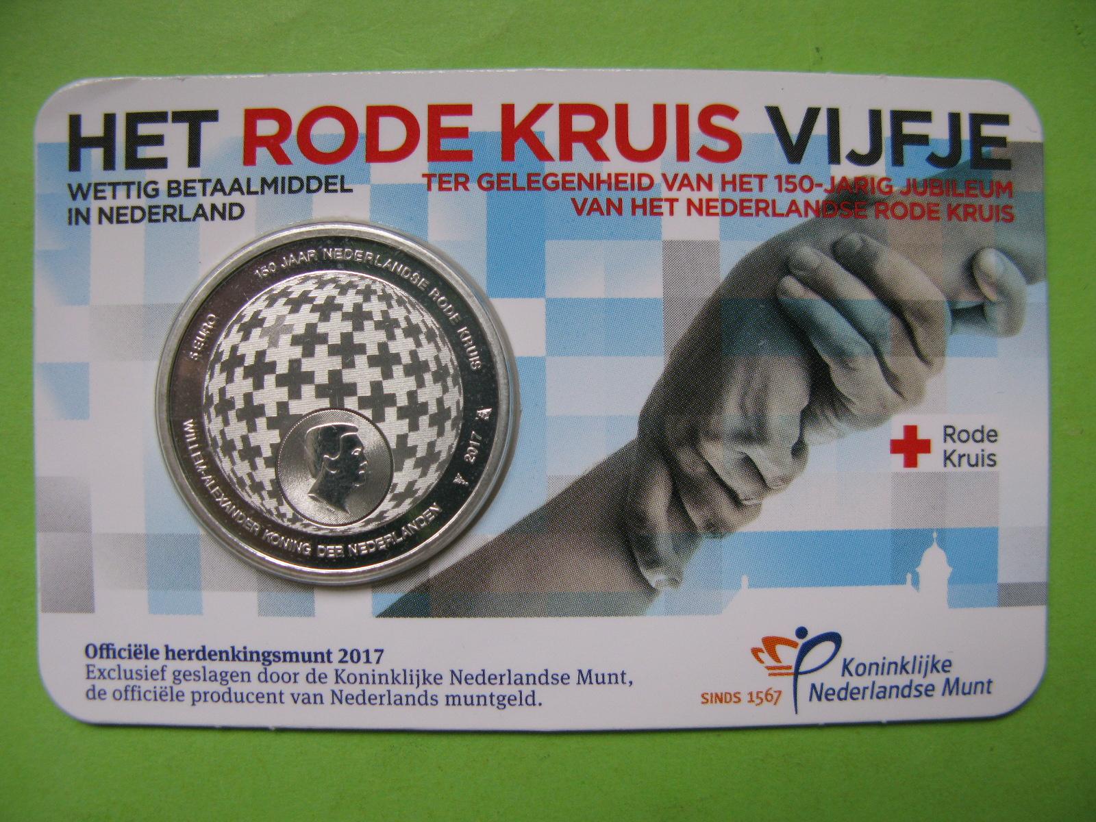 Нидерланды 5 евро 2017 г. 150 лет Голландскому Красному Кресту