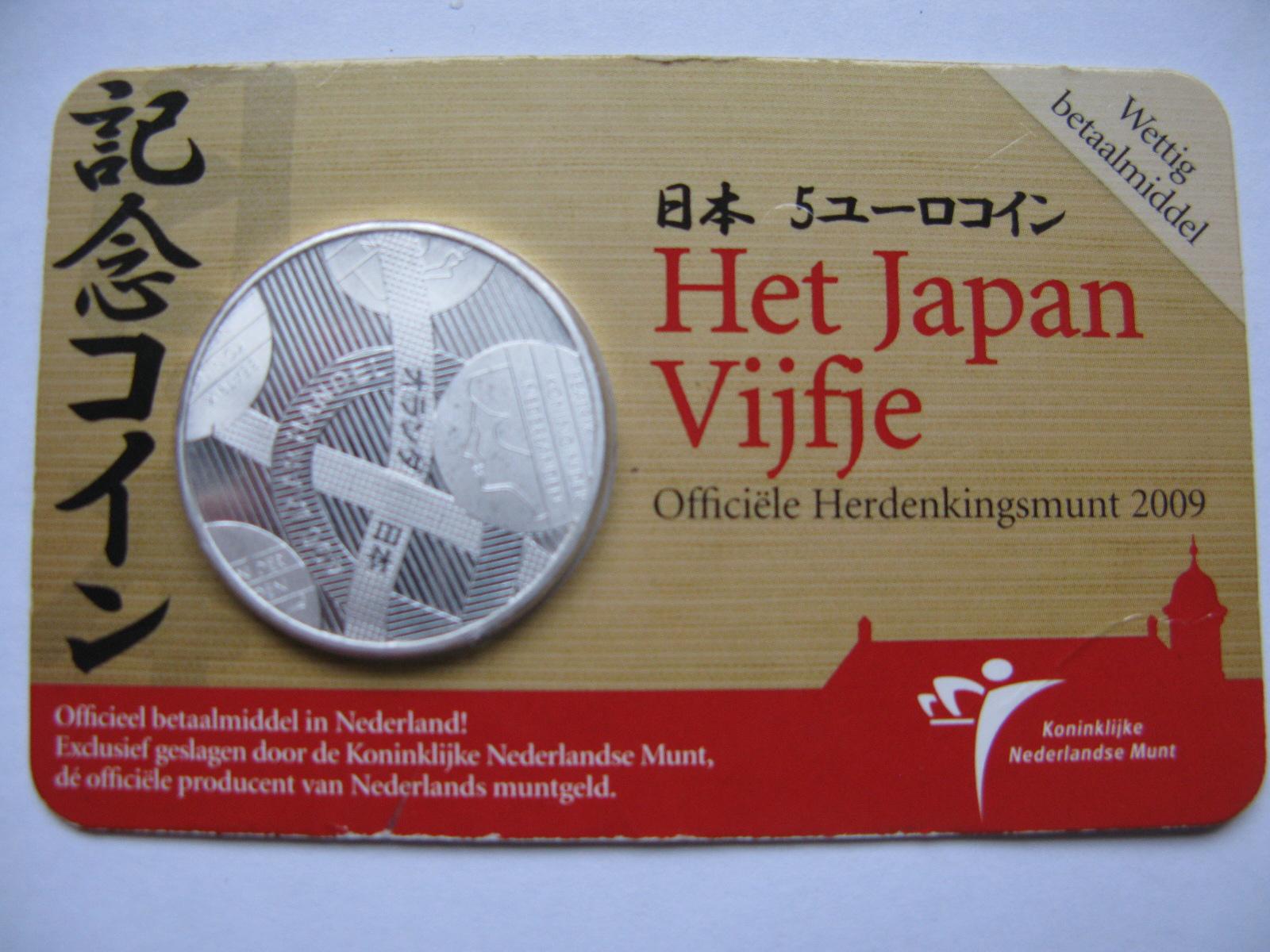 Нидерланды 5 евро 2009 г. 400 лет голландско-японских торговых отношений.