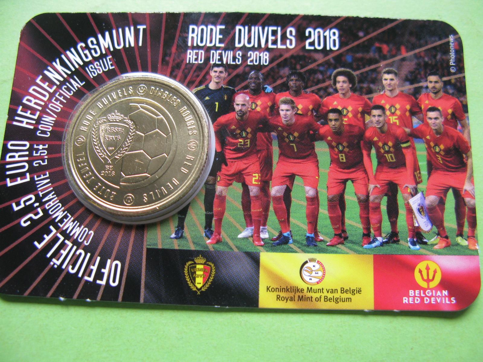 Бельгия 2,5 евро 2018 г. Красные дьяволы (Футбол)