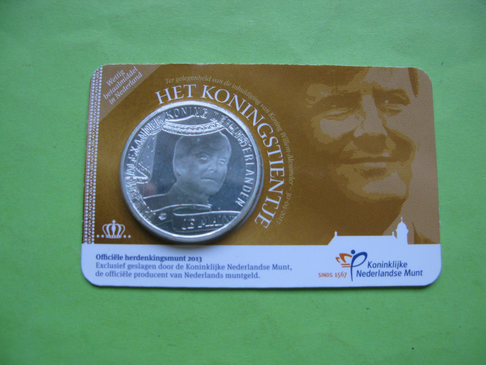 Нидерланды 10 евро 2013 г. Король Виллем-Александр