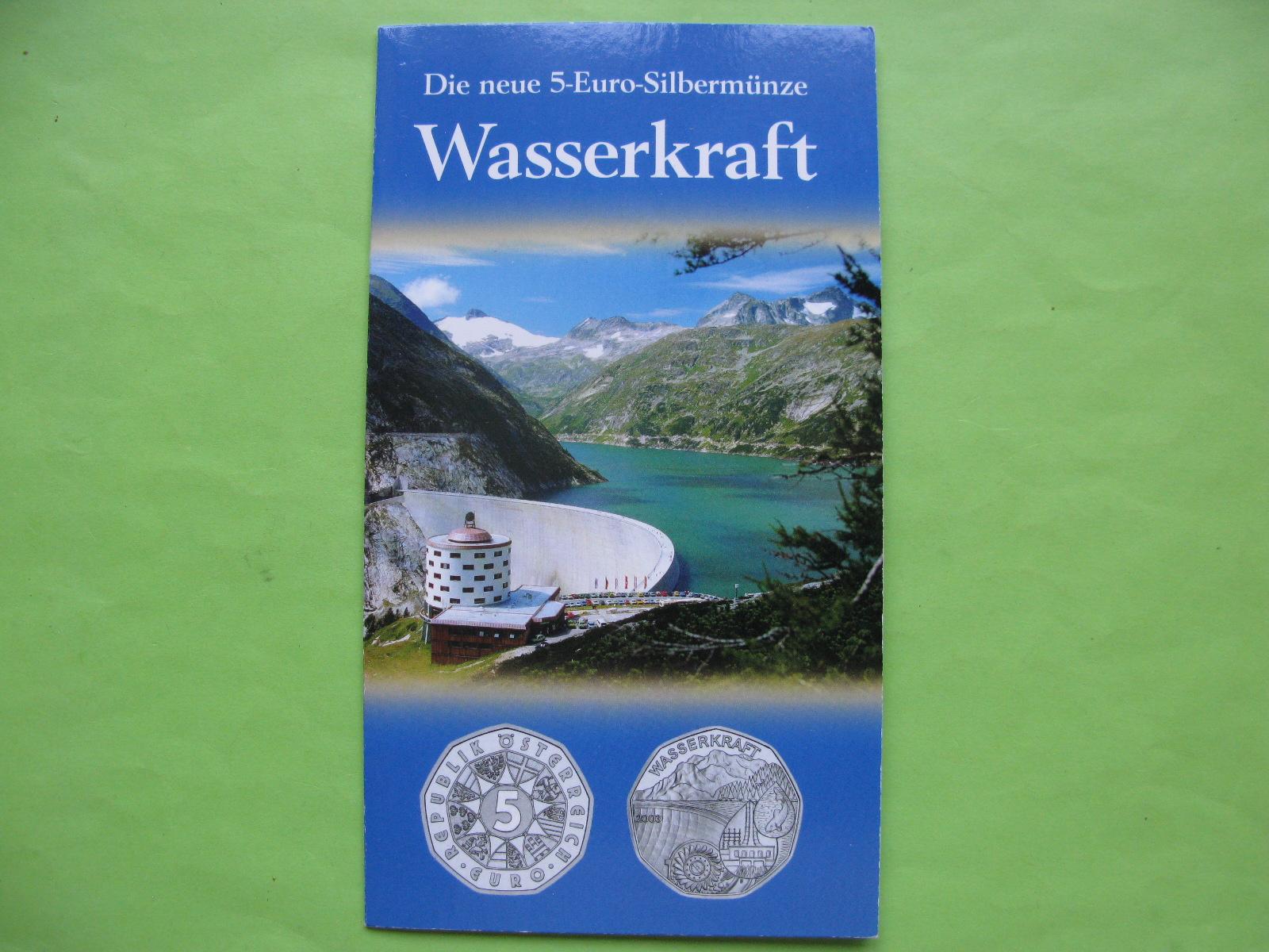 Австрия 5 евро 2003 г. Гидроэнергетика