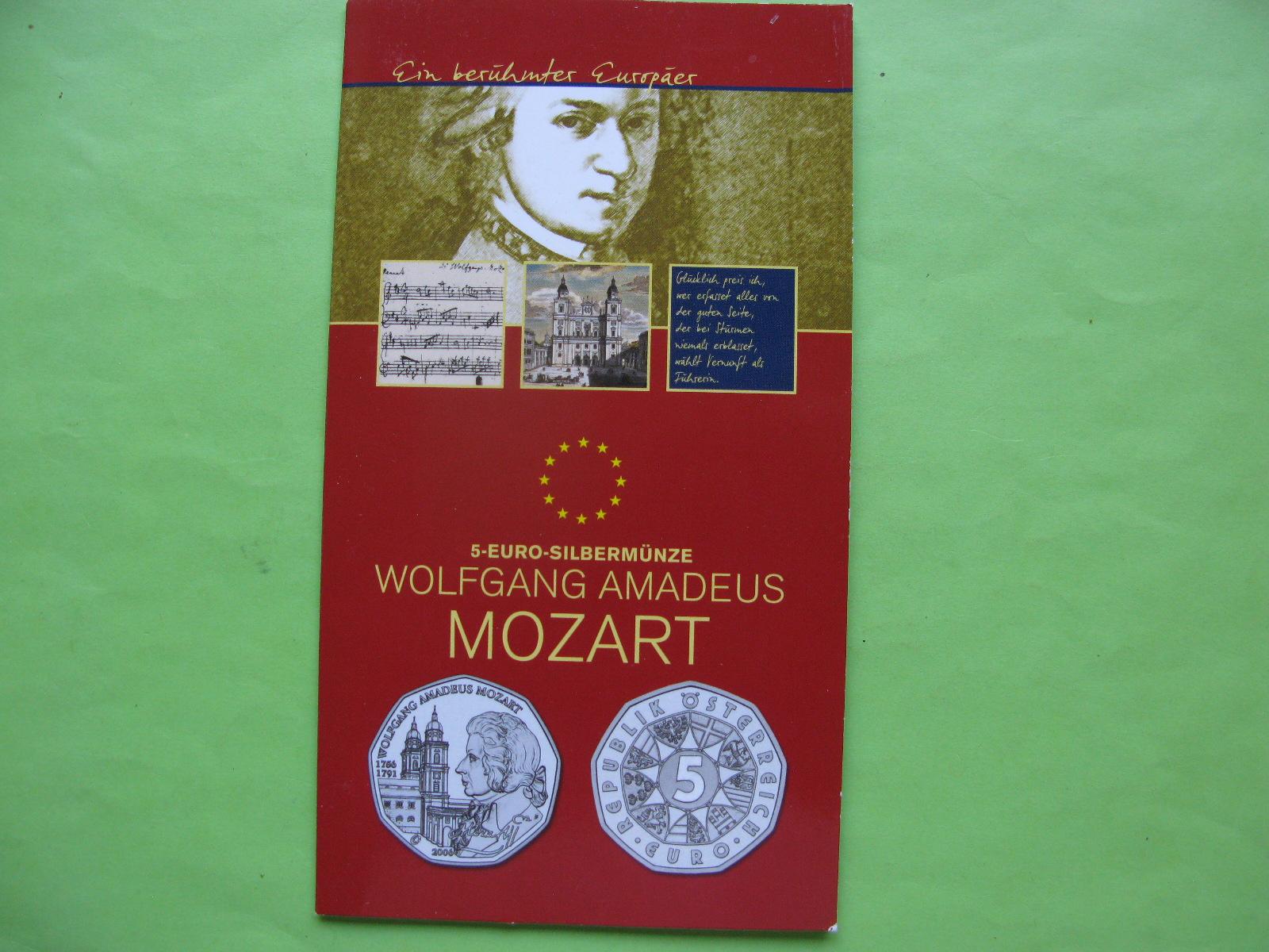 Австрия 5 евро 2006 г. 250 лет со дня рождения В.А. Моцарта