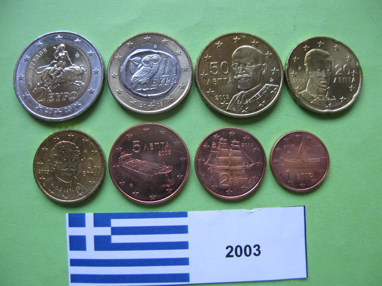 Греция набор евро  2003 г. UNC