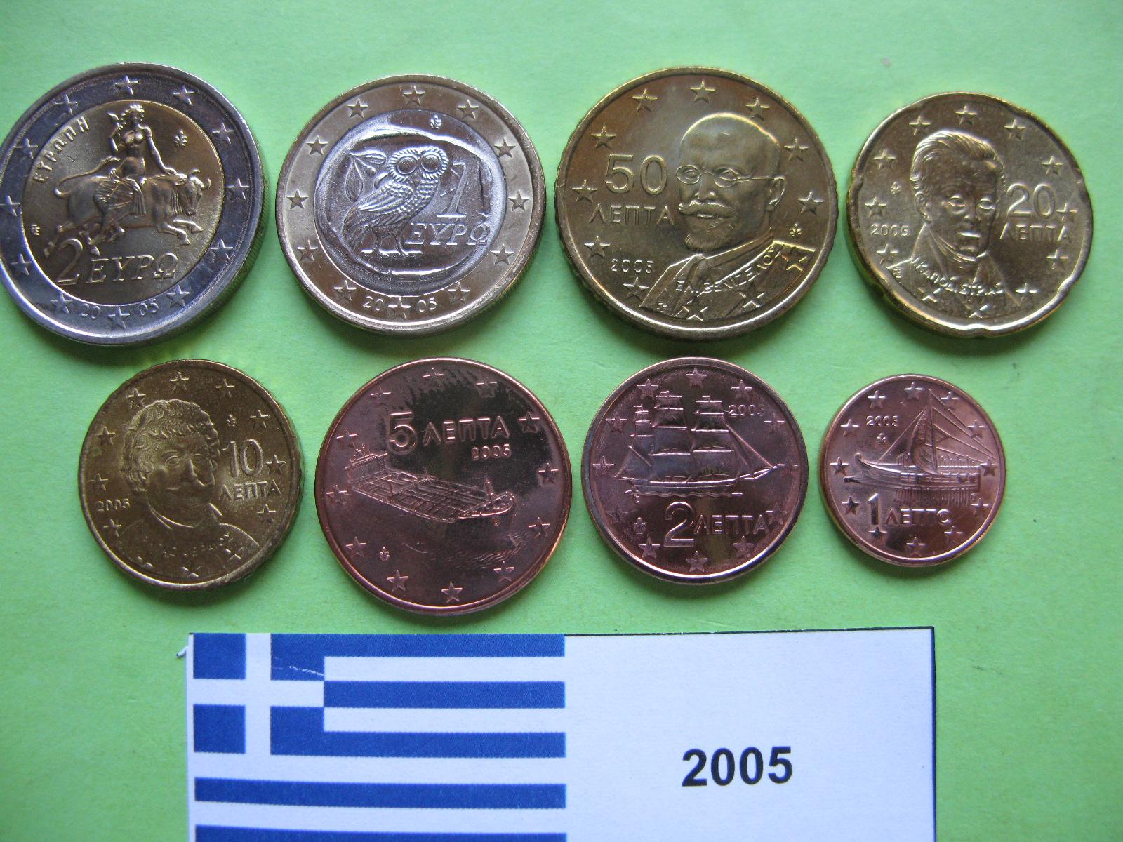 Греция набор евро 2005  г. UNC