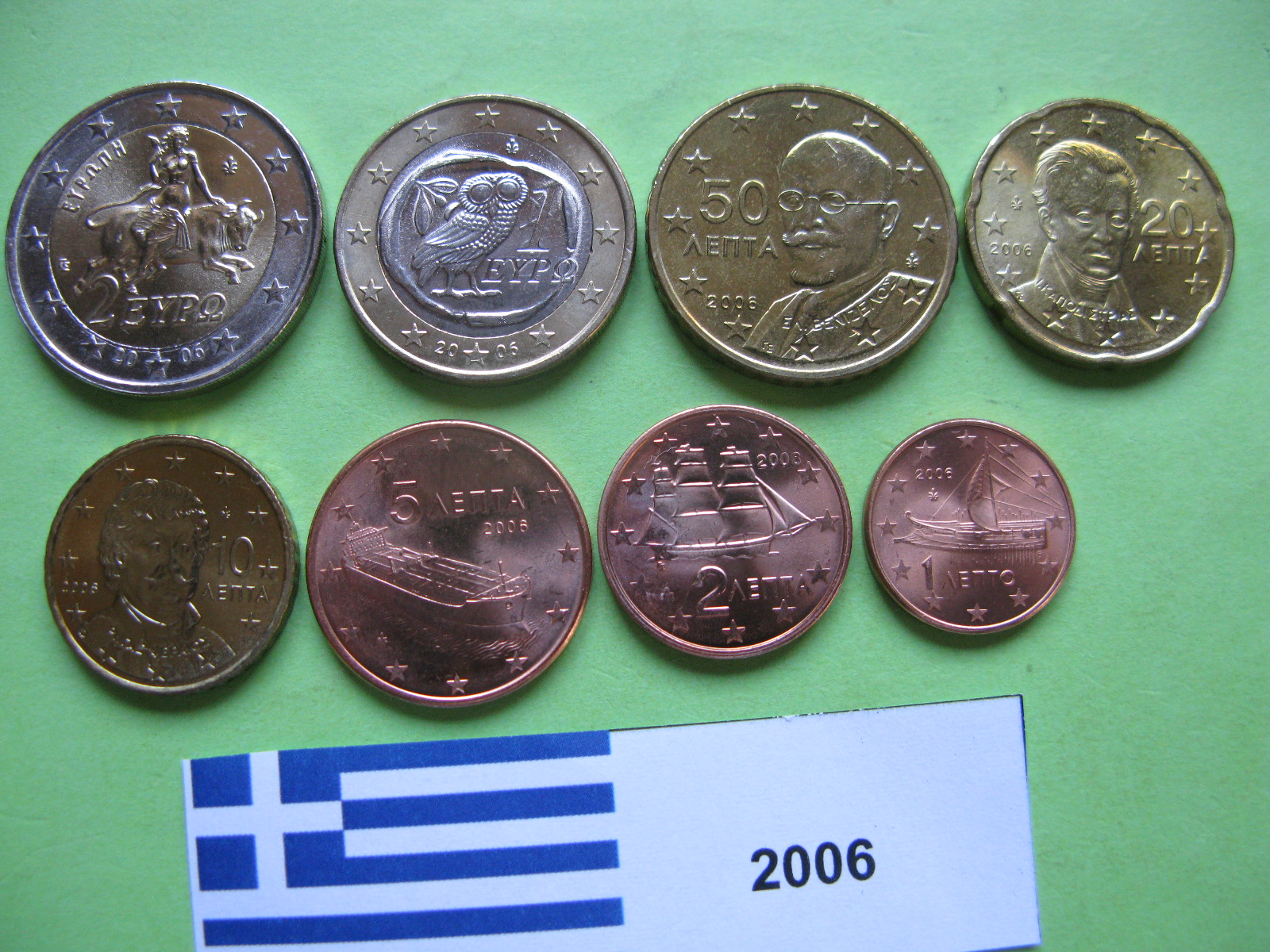 Греция набор евро 2006 г. UNC