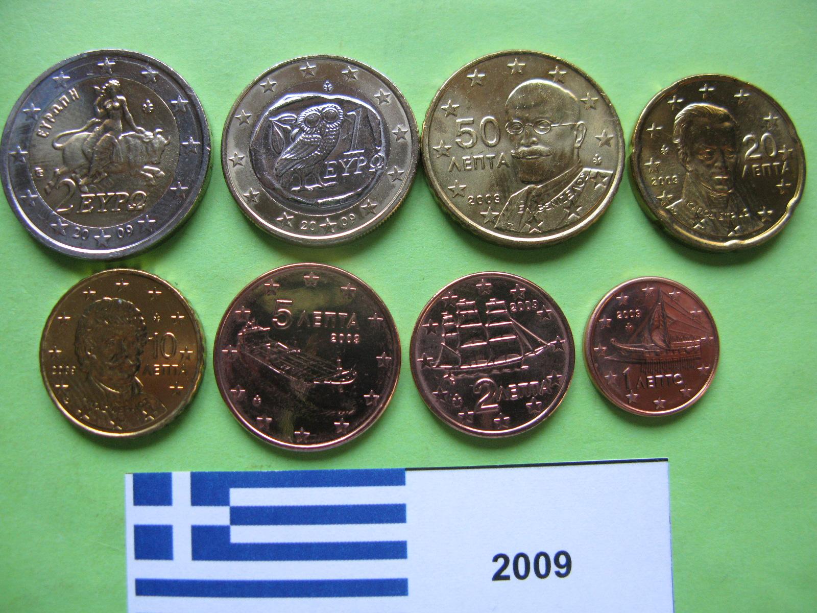 Греция набор евро 2009 г. UNC