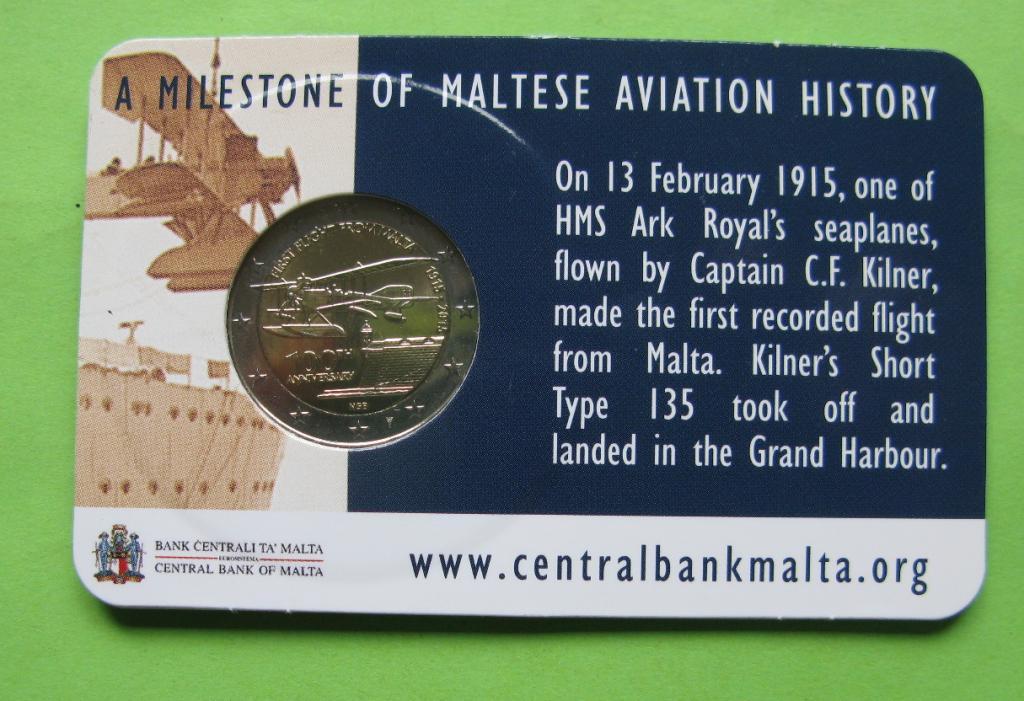 Мальта 2 евро 2015 г. Первый авиа перелет с Мальты
