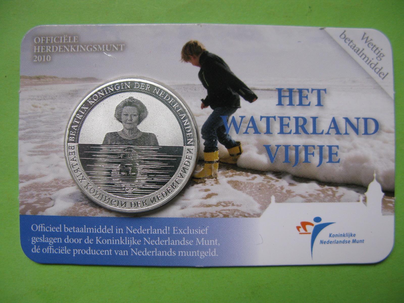 Нидерланды 5 евро 2010 г. Территория воды