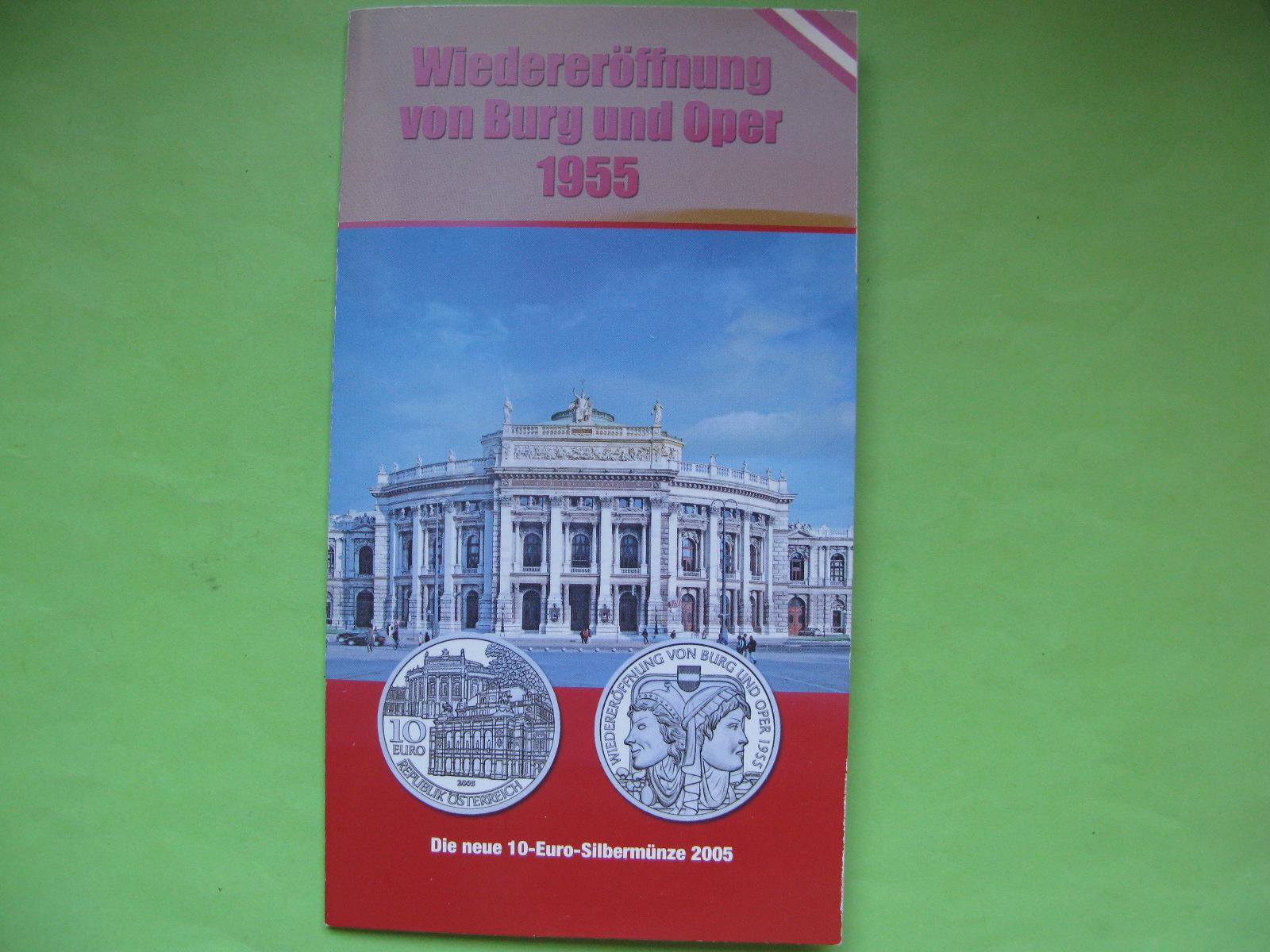 Австрия 10 евро 2005 г. 50 лет восстановлению федеральных театров