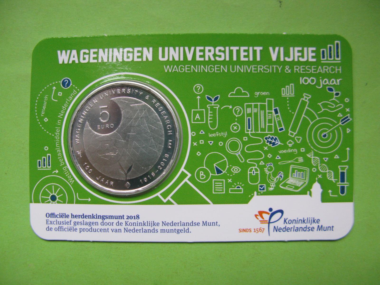 Нидерланды 5 евро 2018 г.  Вагенингенский университет