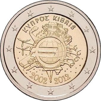 Кипр 2 евро 2012 г.   10 лет наличному евро
