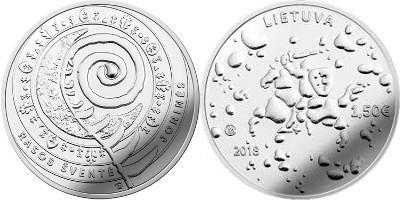 Литва 1,5 евро 2018 г. Праздник Йонинес (Ивана Купала)