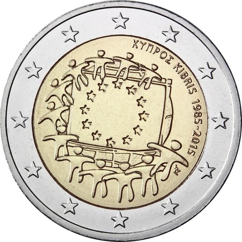 Кипр 2 евро 2015 г.   30 лет флагу Евросоюза