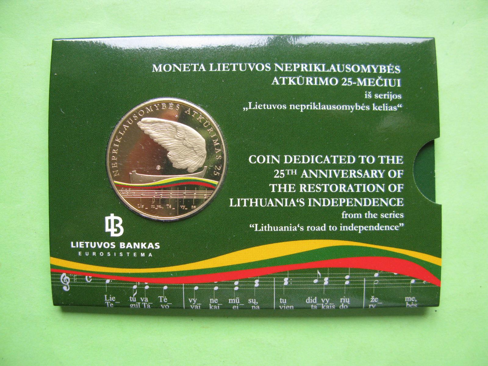 Литва 5 евро 2015 г.  25 лет независимости