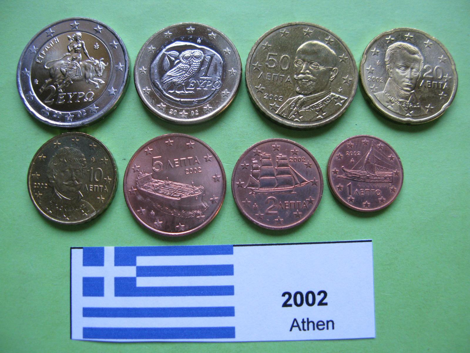 Греция набор евро  2002 г. E,F,S  UNC