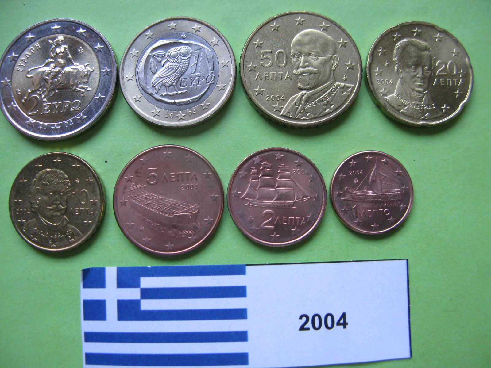Греция набор евро  2004 г. UNC