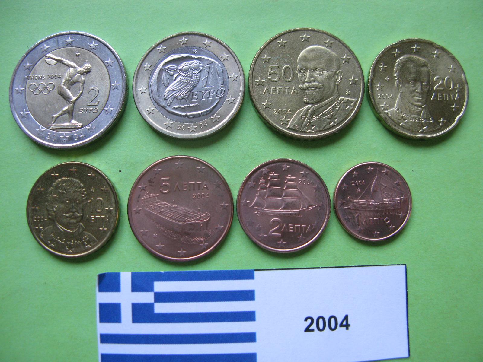 Греция набор евро  2004 г. UNC (юбилейная 2 евро)