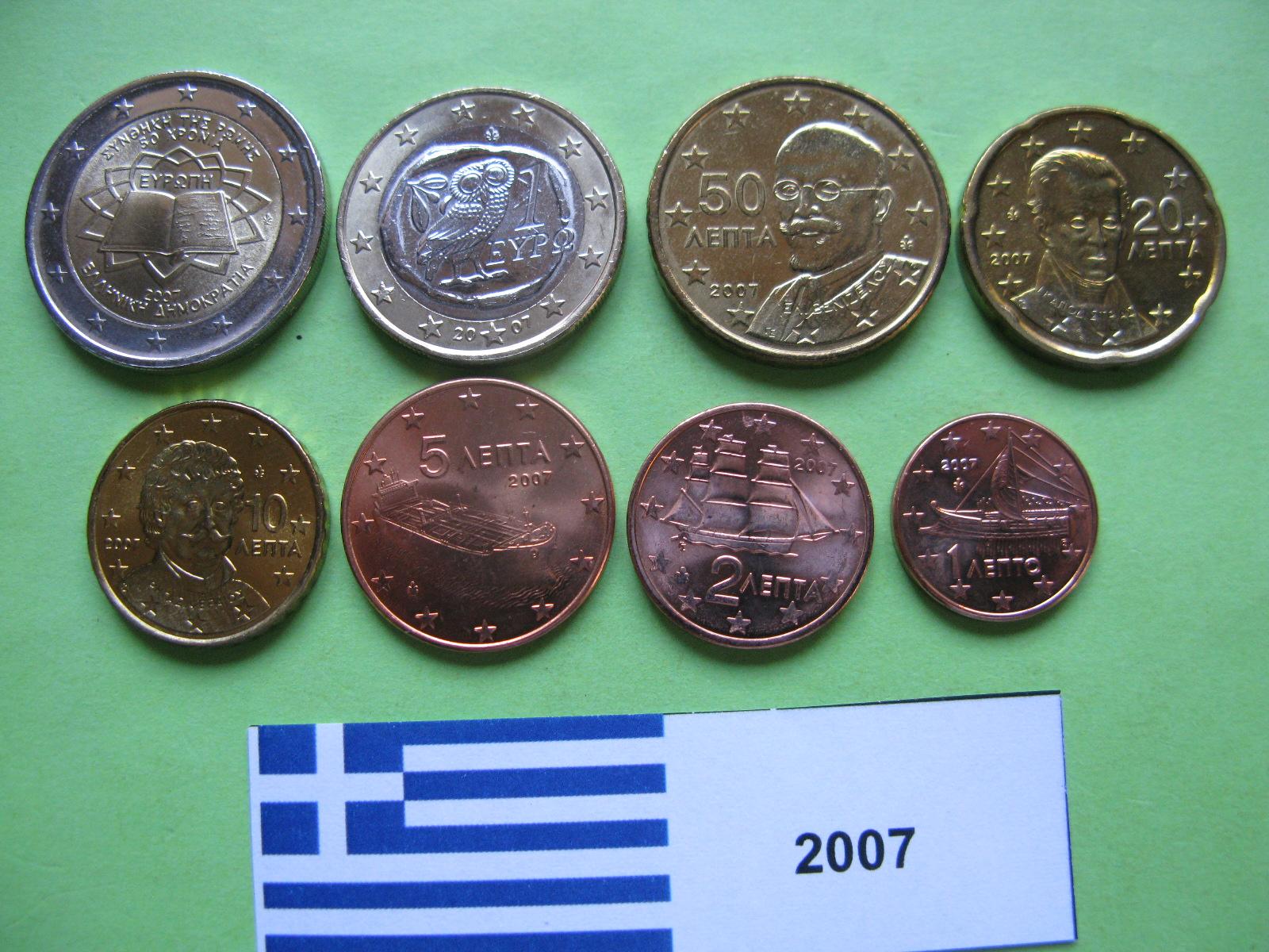 Греция набор евро  2007 г. UNC (юбилейная 2 евро)