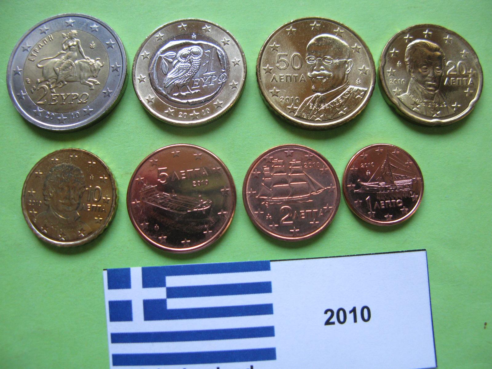 Греция набор евро  2010 г. UNC