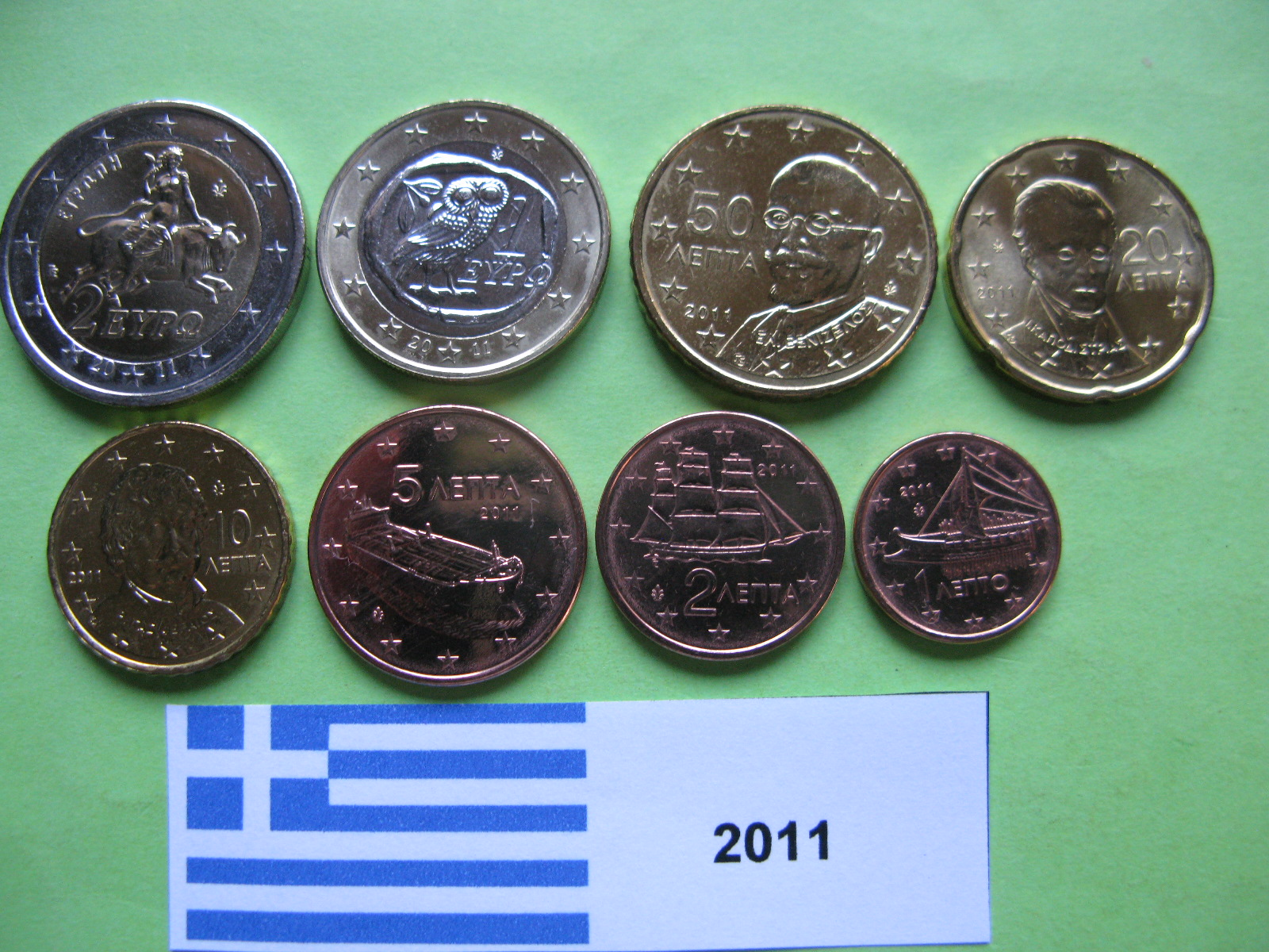 Греция набор евро  2011 г. UNC
