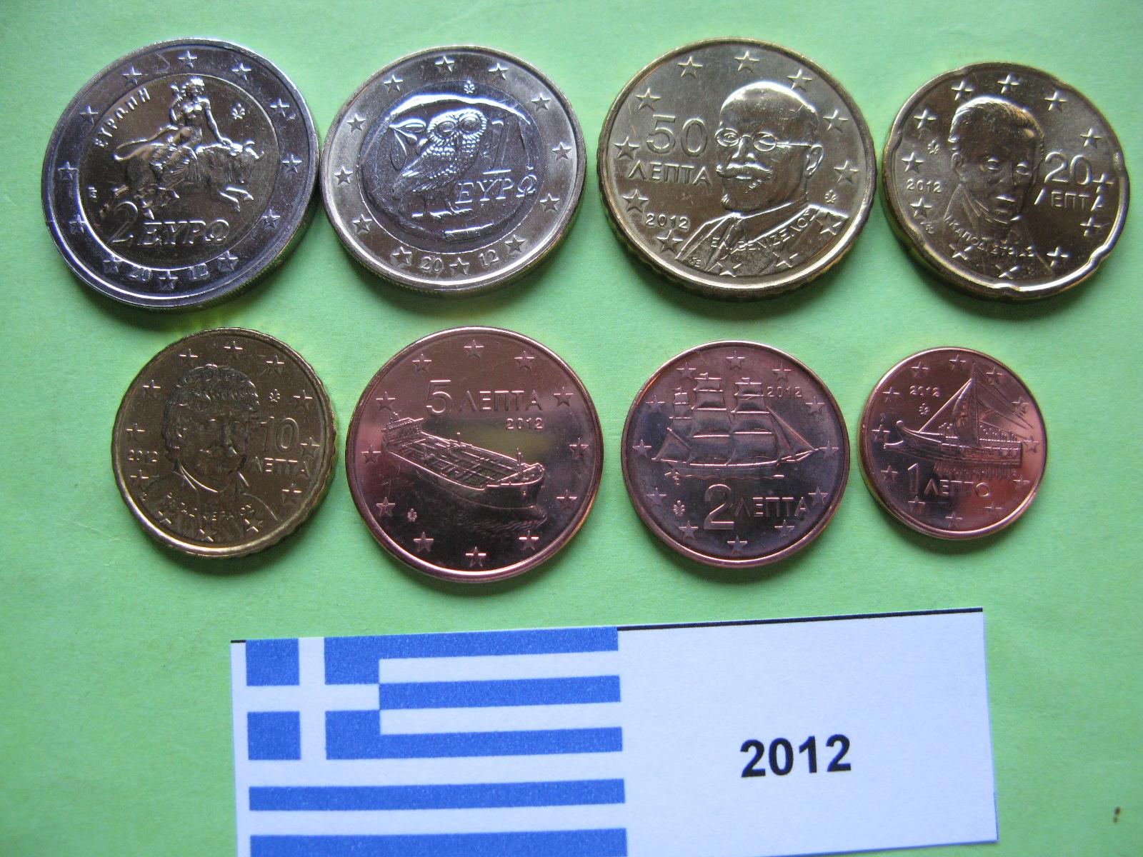 Греция набор евро  2012 г. UNC